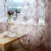 高檔爛花淡紫色窗簾布紗簾成品  打孔臥室浪漫紫客廳限時八九折