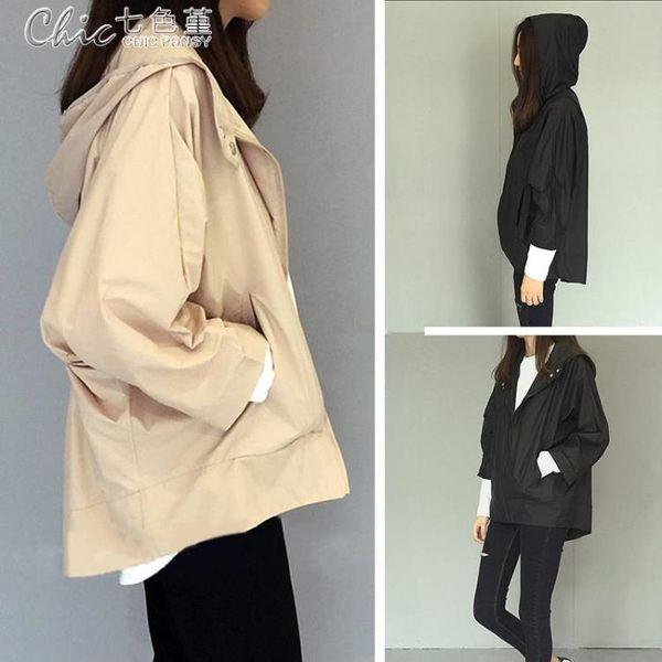 春裝薄款蝙蝠袖修身顯瘦連帽短款學生斗篷風衣外套女上衣「Chic七色堇」