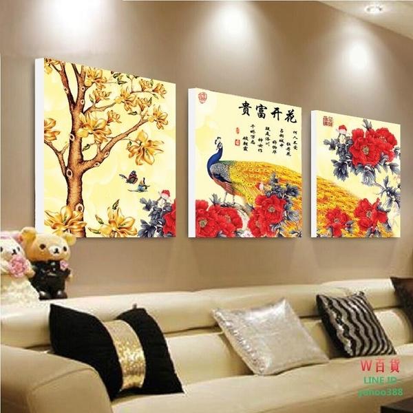 無框畫裝飾畫孔雀掛畫花開富貴沙發背景畫酒店臥室三聯畫