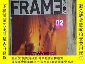 二手書博民逛書店FRAME罕見間 ; 國際室內設計 2010年9 10月號Y18