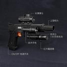 急速電動連發水彈槍M1911手槍沙鷹發射水晶蛋搶真人成人CS玩具槍 星際小舖
