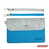 【ANTIPEEP】極簡時尚厚版手提小包/手機包/護照包天藍+灰