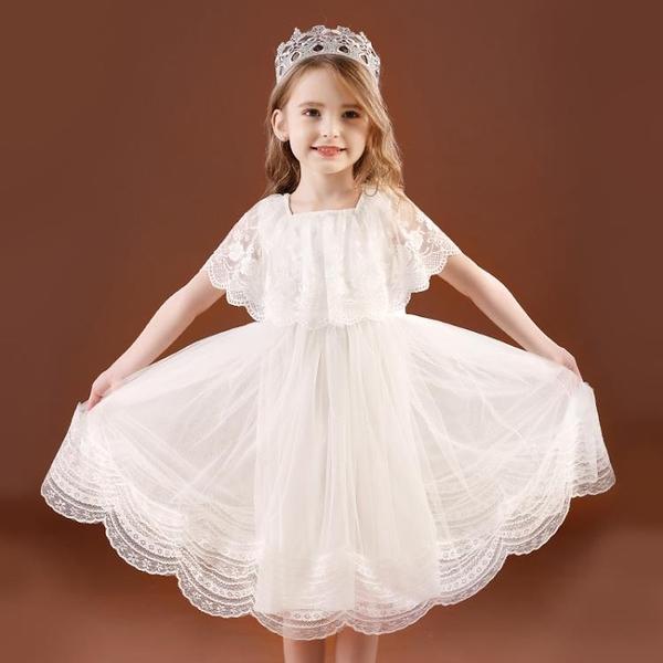 女童禮服 女童洋裝公主裙夏裝兒童裙子正韓白色蓬蓬紗裙洋氣禮服-Ballet朵朵