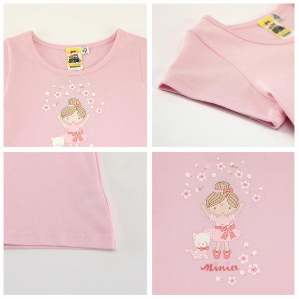 【愛的世界】彈性圓領短袖T恤/4歲/6歲-台灣製- ★春夏上著 涼夏推薦