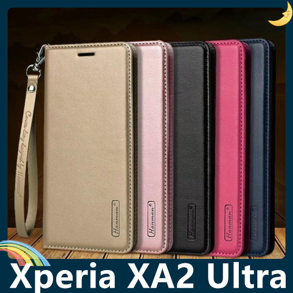 SONY Xperia XA2 Ultra H4233 Hanman保護套 皮革側翻皮套 隱形磁扣 帶掛繩 支架 插卡 手機套 手機殼