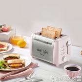 特賣烤麵包機 多士爐烤面包機不銹鋼吐司機6檔多功能早餐機LX 爾碩數位