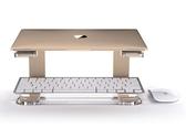 【唐吉商城】Griffin Elevator 筆記型電腦專用支撐架 (三件可拆式) 金色
