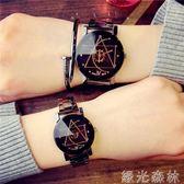 手錶 男女學生閨蜜原宿風韓版時尚簡約情侶手錶一對潮BF 綠光森林