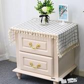 北歐床頭櫃蓋巾棉麻電視櫃布蓋布防塵罩桌布布藝長方形鞋櫃布格子 夏季狂歡