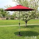 戶外遮陽傘  戶外傘遮陽傘廣告傘庭院傘折疊太陽傘中柱傘擺攤傘YXS 【全館免運】
