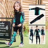 兒童泳衣女孩連體防曬長袖男童水母衣潛水服