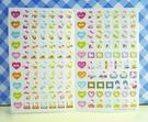 【震撼精品百貨】Hello Kitty 凱蒂貓~KITTY貼紙-心情貼紙-彩色(綠漢堡)
