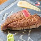 【任選599免運】美國PRIME藍絲帶霜降牛排(120公克/2片)