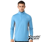 PolarStar 男 Coolmax立領長袖衣『海藍』P21151 排汗衣 排汗衫 吸濕快乾.吸濕.排汗.透氣.快乾.輕量