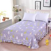 (萬聖節)新品床罩床裙單件 床群式磨毛1.8米雙人床保護套公主蕾絲花邊床單