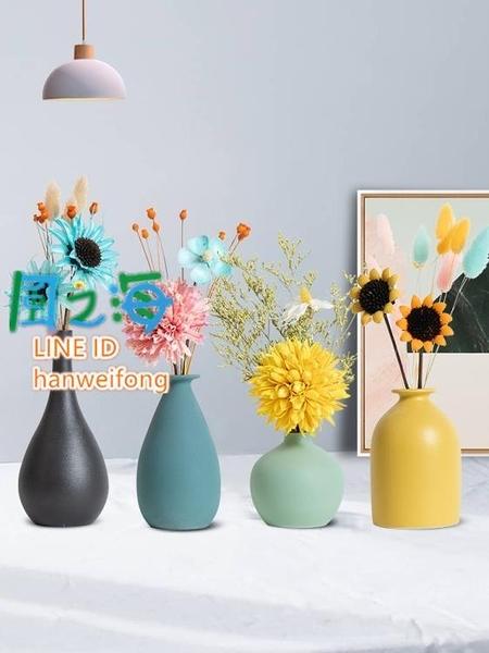 花瓶 陶瓷小花瓶插花干花客廳家居裝飾品擺件 風之海
