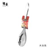精華日式304特厚大台匙【愛買】