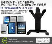 GoPad 7 nexus lexus is250 es250 is es 250 300 is300凌志車機平板衛星導航支架平板電腦車架改裝支架ipad平板架