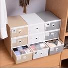 內衣收納盒抽屜式 大號內褲襪子文胸整理塑料收納箱 宿舍收納3件套