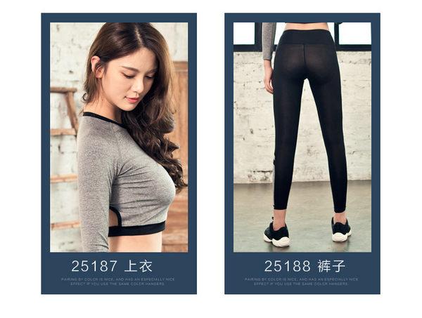 【狐狸跑跑】秋冬新款緊身長褲兩件組T207208