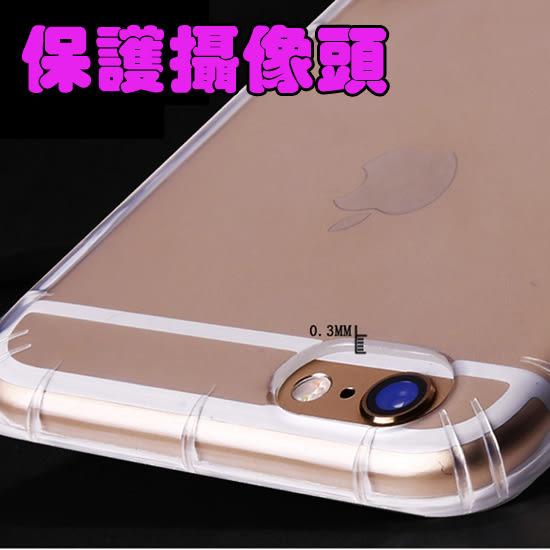 【氣墊空壓殼】Apple iPhone 6/6S 4.7吋 防摔氣囊輕薄保護殼/防護殼手機背蓋/軟殼/外殼/抗摔透明殼