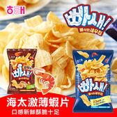 韓國 HAITAI 海太 激薄蝦片 60g 蒜味 爆脆蝦片 蝦片 蝦餅 餅乾