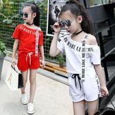 618好康鉅惠 2018新款洋氣童裝兒童韓版時尚時髦兩件套