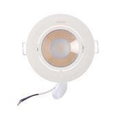 飛利浦RS100B 9W LED 9.5cm 24度投射燈-黃光