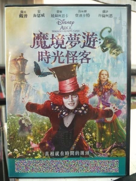 挖寶二手片-D74-正版DVD-電影【魔境夢遊:時光怪客】-迪士尼 強尼戴普(直購價)