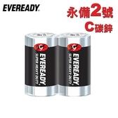 EVEREADY 永備 2號 C 碳鋅電池 192顆入 /箱