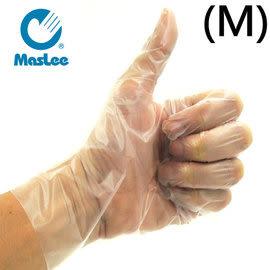 MASLEE 醫用手套CPE醫療級手套(M)100入(透明顆粒紋型)