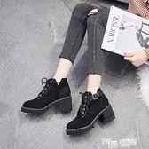 馬丁靴女鞋英倫風半靴子2021新款百搭高跟短靴粗跟春秋款單靴冬季 喜迎新春