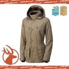 【Wildland 荒野 女款 絲絨 時尚防風保暖外套《黃卡其》】0A-3290762/防潑水外套/連帽外套/透氣