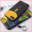 iphone 7 手機殼 防摔殼 保護殼 磨砂 手感 軟殼 iphone 7 plus 蘋果系類手機殼 萌果殼