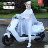 雨衣單人男女成人騎行電瓶自行車