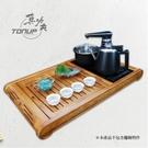 現貨 泡茶機 +茶盤 K49福氣來臨-矽膠款-林義芳真心推薦 店慶降價