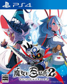 PS4 魔女百騎兵 2(中文版)