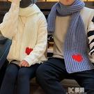 手工編織圍巾diy材料包毛線自制愛心情侶圍巾送男女朋友手織圍脖 3C優購