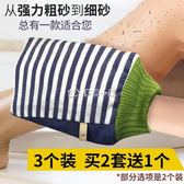 搓澡巾女男洗澡巾手套強力搓泥雙面成人磨砂搓背搓多色小屋