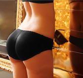 豐臀褲 維多利亞無痕隱形假屁股加墊貼身內褲透氣收腰提臀美臀豐臀女底褲