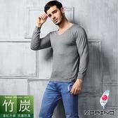 【MORINO摩力諾】遠紅外線竹炭紗 長袖T恤 V領衫