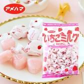 日本 Amehama 草莓牛奶糖 85g 牛奶糖 草莓糖 硬糖 糖果 日本糖果 零食