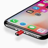 紅外線發射器遙控頭萬能手機遙控器蘋果配件安卓通用型防塵塞 茱莉亞嚴選