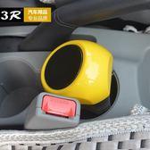 3R車載車用垃圾桶 時尚創意汽車垃圾箱置物桶垃圾筒車內儲物箱小   蜜拉貝爾
