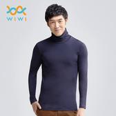 【WIWI】MIT溫灸刷毛高領發熱衣(湛海藍 男S-3XL)