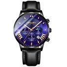 快速出貨 手錶新款超薄全自動機芯手錶男士學生韓版商務日歷防水夜光非機械手錶