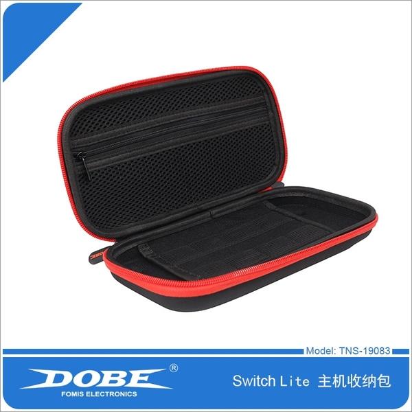DOBE Switch Lite主機手提收納包switch mini主機保護硬包收納盒