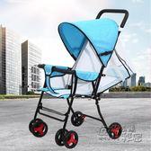嬰兒推車超輕便可坐可躺寶寶傘車摺疊避震新生兒童嬰兒手推車便攜HM 衣櫥の秘密