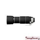 EGE 一番購】easyCover【Canon 100-400mm f4.5 V2】鏡頭保護套 砲衣【公司貨】