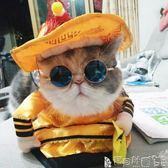 狗狗衣服 惡搞 狗狗衣服搞笑裝法斗夏裝薄款泰迪貓咪皇帝搞怪裝寵物服飾 寶貝計畫